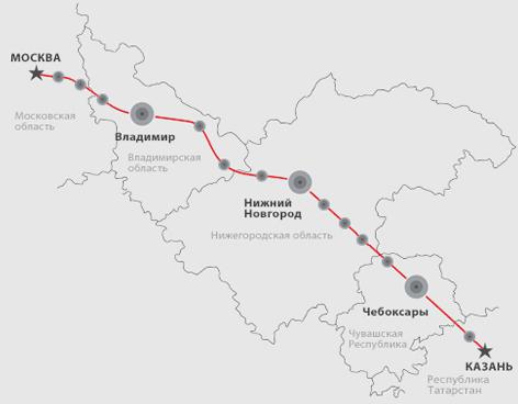ВСМ Москва-Казань - соединение регионов!